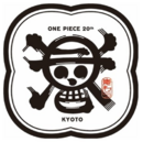 One Piece 20th x Kyoto Logo