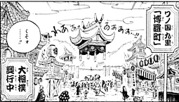 SBS 92 chapitre 924 Sumo 1