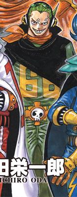 Vinsmoke Yonji Manga Color Scheme