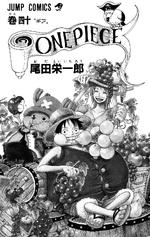 Volume 40 Illustration