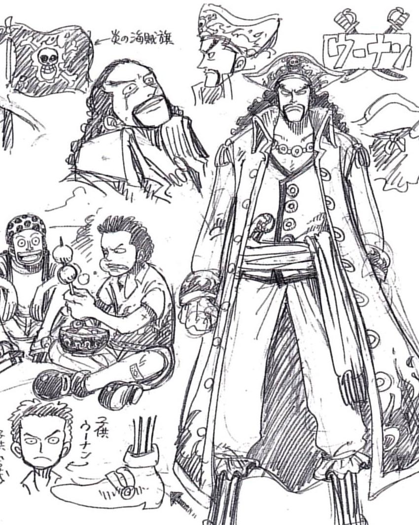 Image - Woonan by Oda.png | One Piece Encyclopédie | FANDOM powered by Wikia