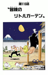Chapter 115 Colored
