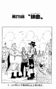 Chapter 275