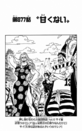Chapter 877.png