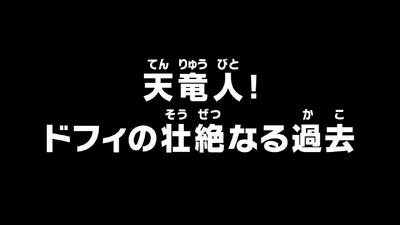 Episode 702