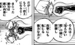 Grades of Advanced Busoshoku
