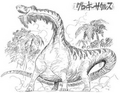 Groggysaurus Concept Art