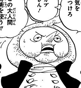 Kabu Manga Infobox