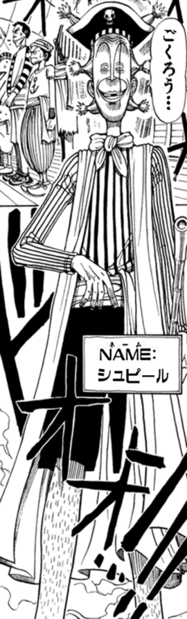 Spiel Manga Infobox