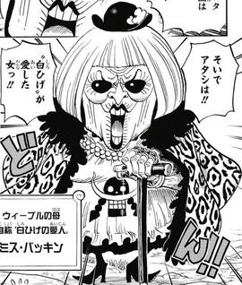 Bakkin Manga Infobox