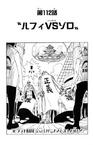 Capítulo 112