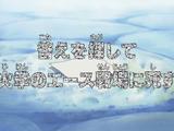 Episode 483