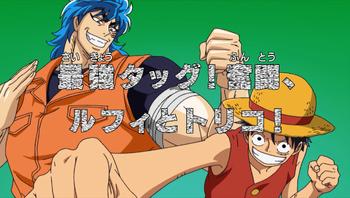 Episode 492 | One Piece Wiki | FANDOM powered by Wikia