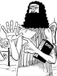 Gode Manga Infobox