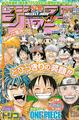 Shonen Jump 2011 numero 20-21