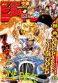 Shonen Jump 2016 numero 33