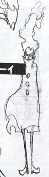 Yui prototipo