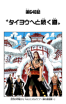 Chapter 648 Colored