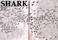 Color Walk 5 - Inside Cover A-B