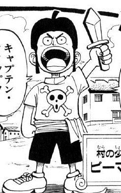 Manga Piiman Pre Timeskip Infobox
