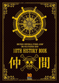 One Piece Premier Show 10th History Book.png