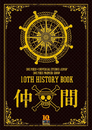 One Piece Premier Show 10th History Book