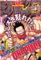 Shonen Jump 2005 numero 48