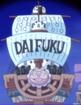Barco de Daifuku