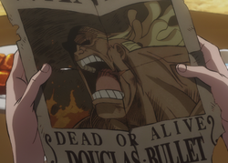 Douglas Bullet taglia