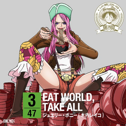 File:EAT WORLD, TAKE ALL.png