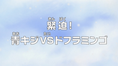 Episode 625