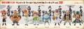 Thumbnail for version as of 04:03, November 23, 2013