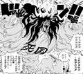 Shinokuni Manga