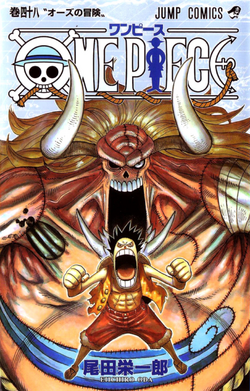 Tome 48 Couverture VO Infobox