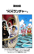 Chapter 868 Colored