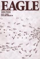 Color Walk 4 - Inside Cover A