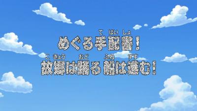 Episode 324