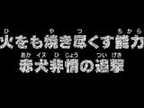 Episode 482