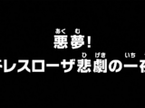 Episode 660