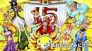 One Piece 15th Anniversary End Card 2