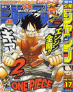 Shonen Jump 2006 Issue 17