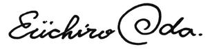 Signature d'Eiichiro Oda
