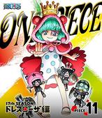 BD Season 17 Piece 11