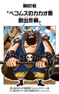 Chapter 897 Colored