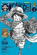 ONE PIECE Magazine Vol.3 台灣中文版
