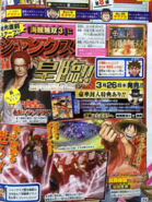 One Piece Pirate Warriors 3 scan 11