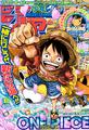 Shonen Jump 2013 numero 18