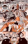 Volume 92 Inside Cover