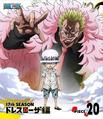 BD Season 17 Piece 20.png