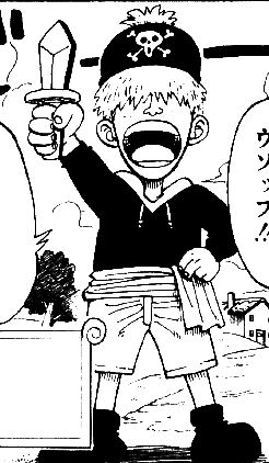 Carotte Avant Ellipse Manga Infobox